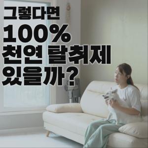 300_무무_SNS광고영상_4-2 0000023502ms.png
