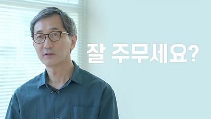 Vitband-광고영상-2-190920.mp4 - 00.00.792.pn