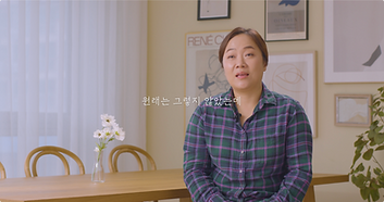 마이리얼짐-인터뷰영상03-40대여-4K.mp4 - 00.02.302.pn