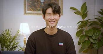 마이리얼짐-인터뷰영상02-20대남-4K.mp4 - 00.48.114.pn