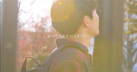 마이리얼짐-인터뷰영상02-20대남-4K.mp4 - 00.01.067.pn