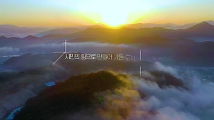 2020대전시홍보영상-최종본-200103.mp4 - 03.54.801.p
