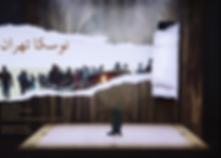 Screen Shot 2020-03-07 at 1.20.38 PM.png