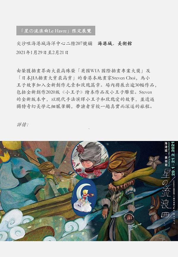 月訊-2021年2月网页_04.jpg