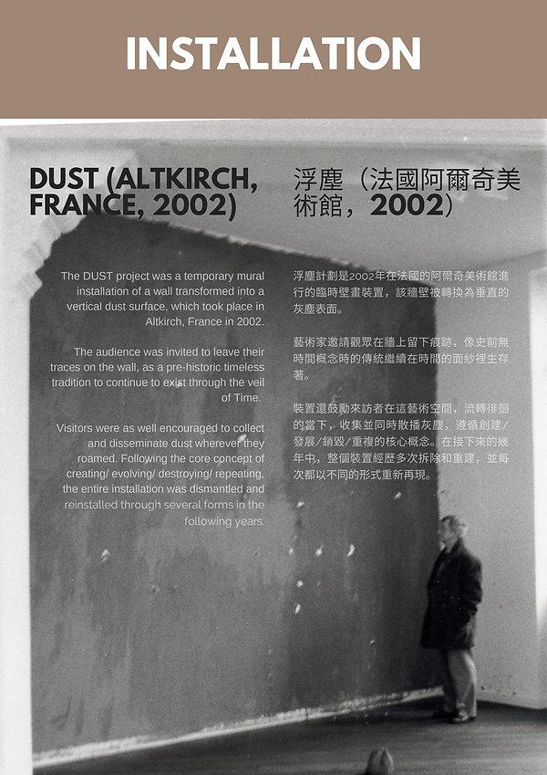 Philippe catalog (2)_08.jpg