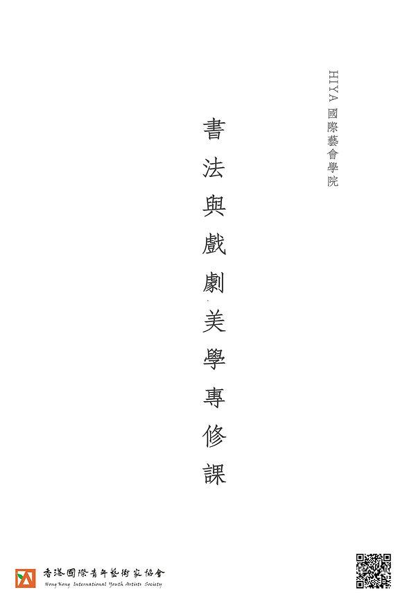 月訊-2021年3月 - 网页_03.jpg