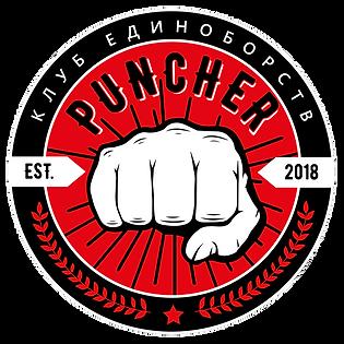 logo puncher circle.png
