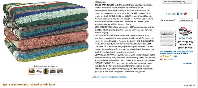 Bath towels 3.png