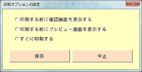 048花道印刷ひな型.jpg