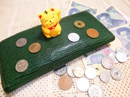 店の財布と自分の財布