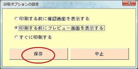 049花道印刷ひな型.jpg