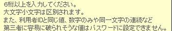 017-5項目説明.jpg