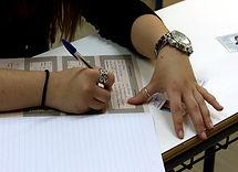 πανελλαδικες εξετασεις_ειδικα μαθηματα.j