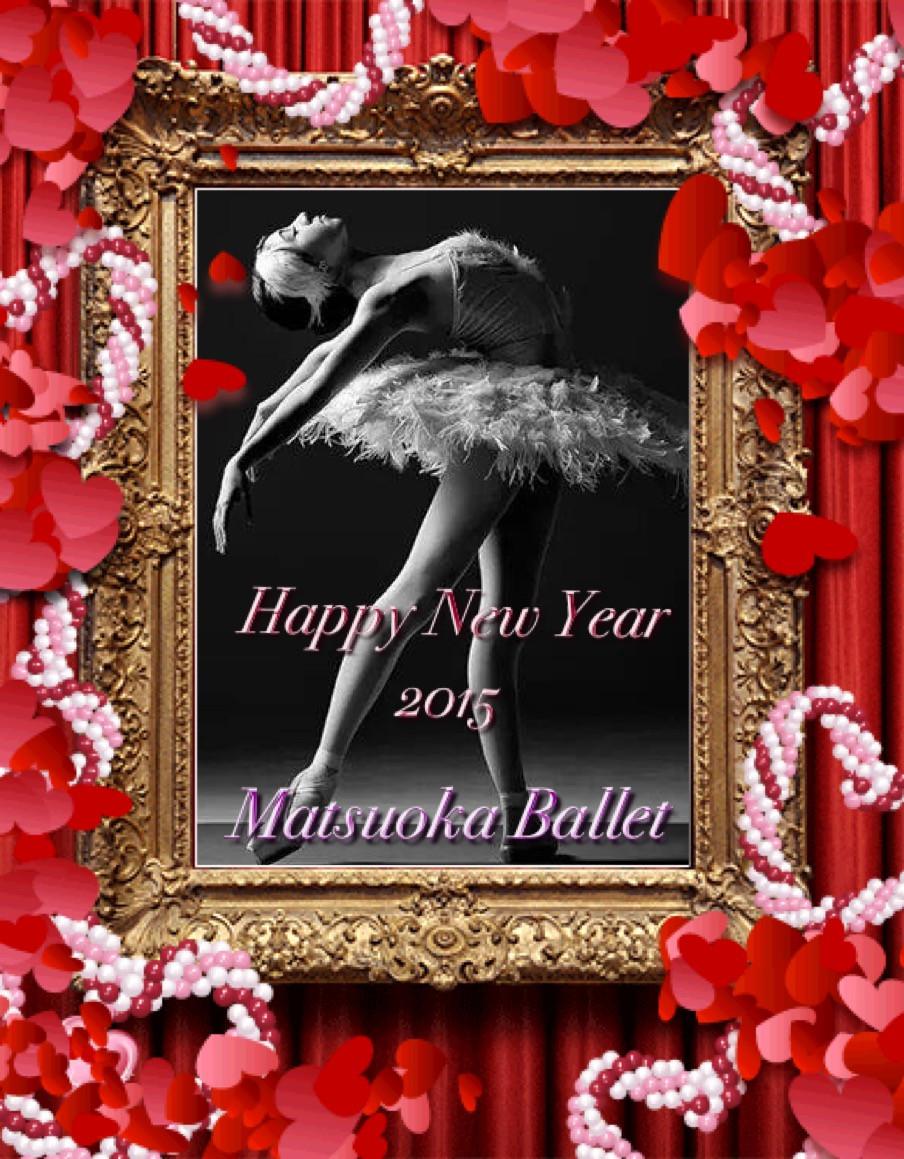 新年挨拶 2015