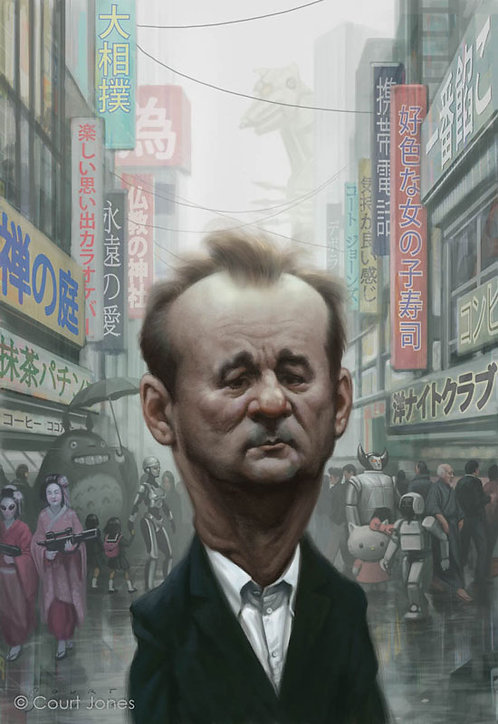 Bill Murray Lost print