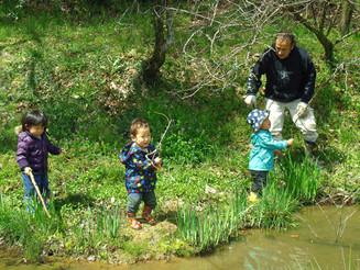 Enjoy Fishing!!