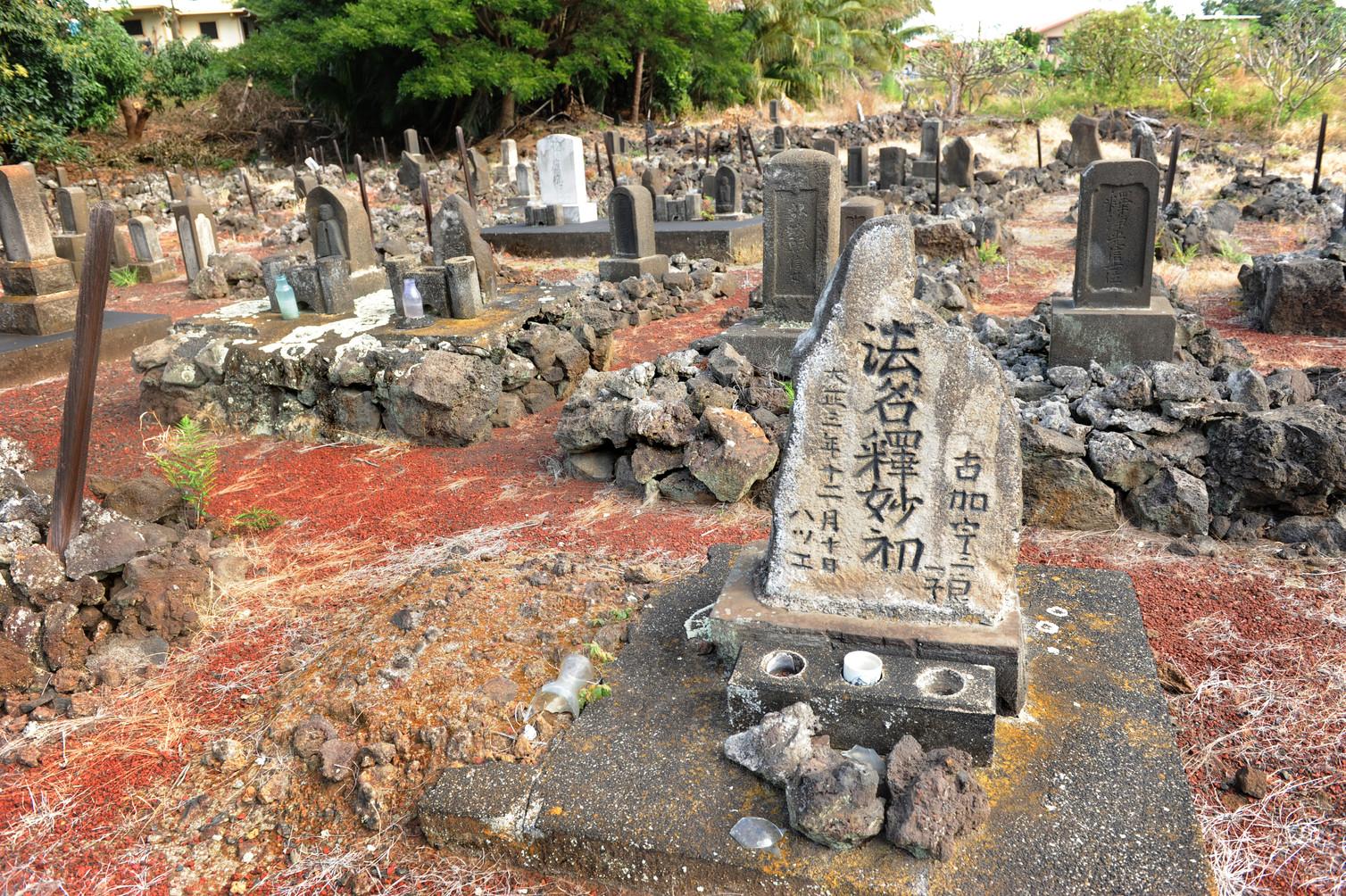 Pahala Cemetery - New Chinese