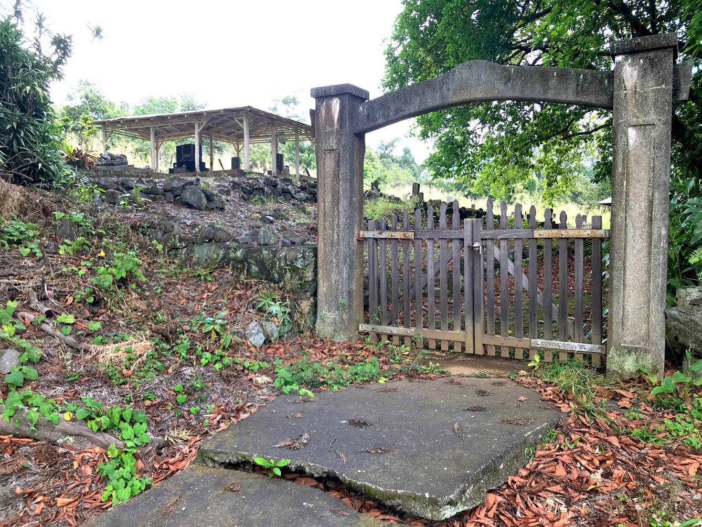 Keaiwa Japanese Cemetery Entrance