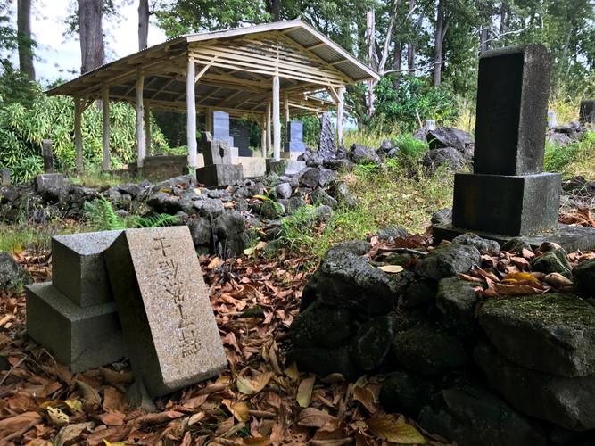 Keaiwa Japanese Cemetery