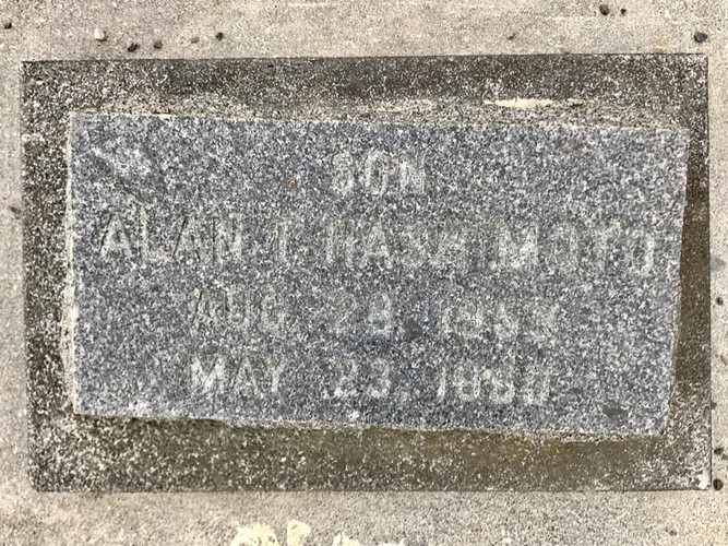 Honuʻapo Cemetery Headstone