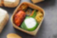 Nasi Ayam Balado Besek Mini.jpg
