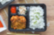 katsu curry nobi bento.jpg