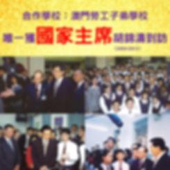 Poster HU.jpg
