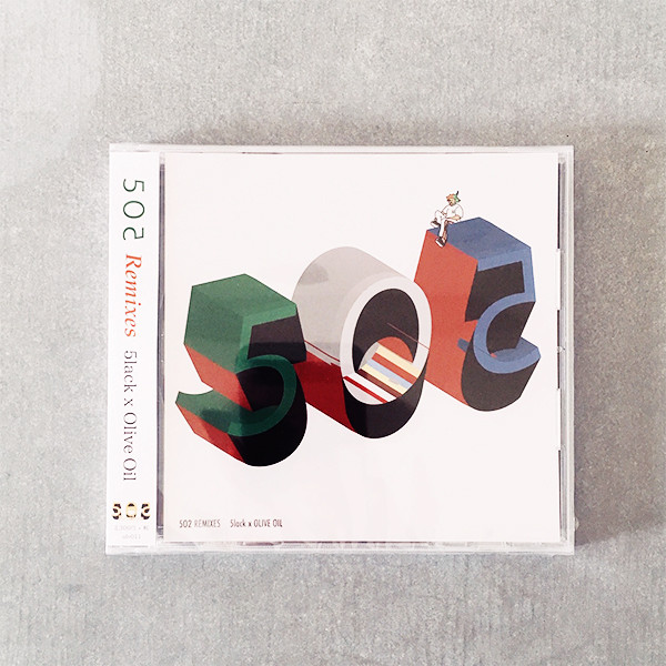 5lack x Olive Oil / 5O2 Remixes
