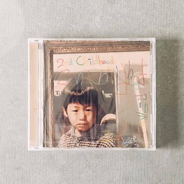 KOJOE / 2nd Childhood