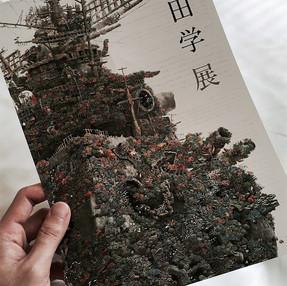 『池田学展 The Pen -凝縮の宇宙-』へ行く。