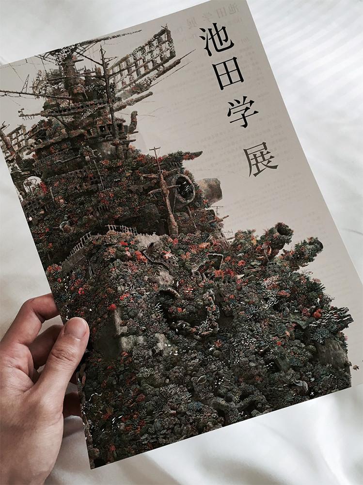 池田学展パンフレット