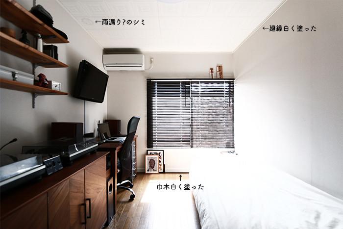 6畳_インテリア_1