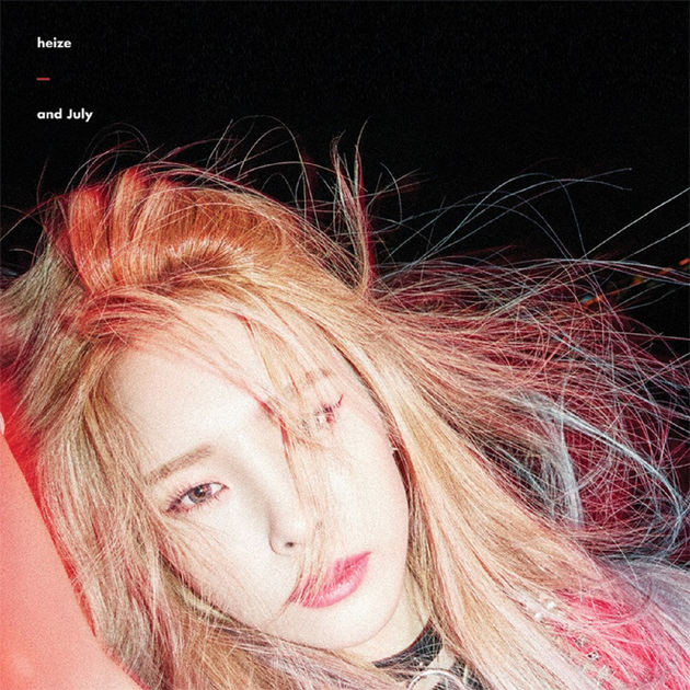 Heize - And July