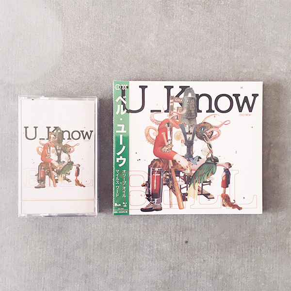 U_Know (Olive Oil x Miles Word) / BELL