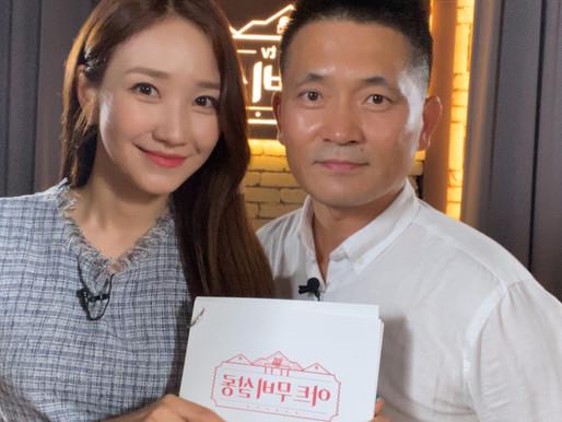 아트무비살롱에서 만난 영화 '센베노 평창'