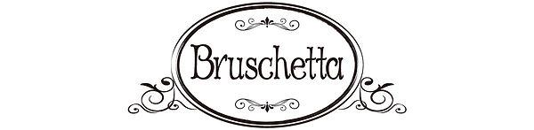 BRUSCHETTA-06.jpg