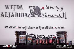 Dealer Libya 16