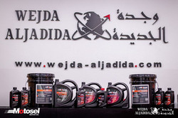 Dealer Libya 6