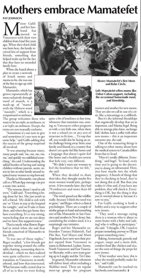 Jewish Independent Article - Feb 23, 2018
