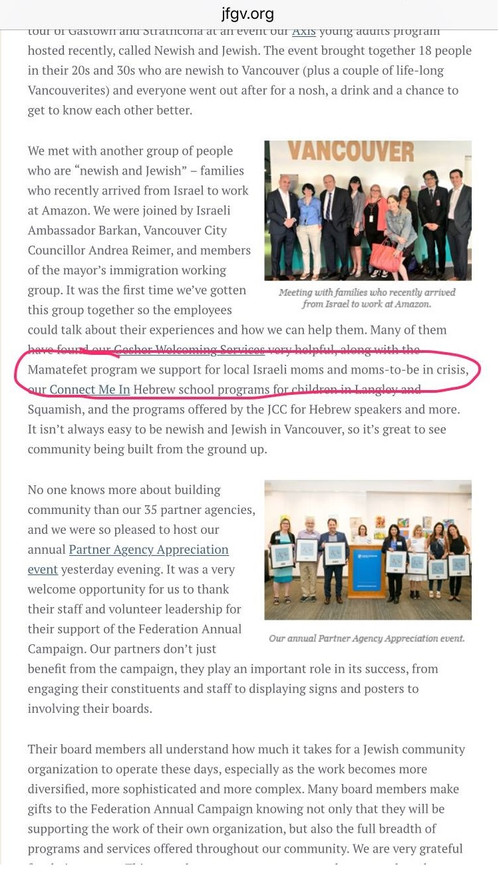 Jewish Federation Greater Vancouver Article
