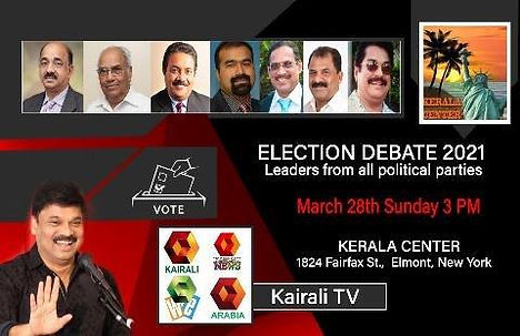 KTV Debate.jpg