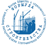 Эксклюзивные печати в Троицке