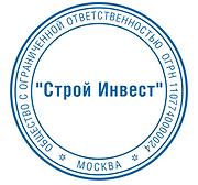 Изготовить печать ООО В Троицке