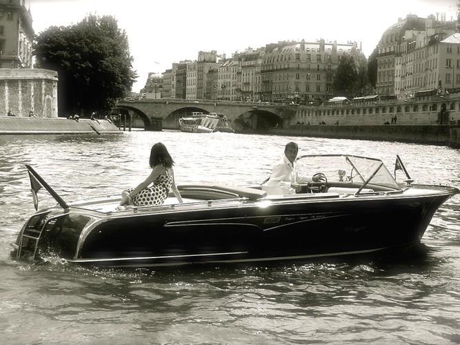 My private boat Paris