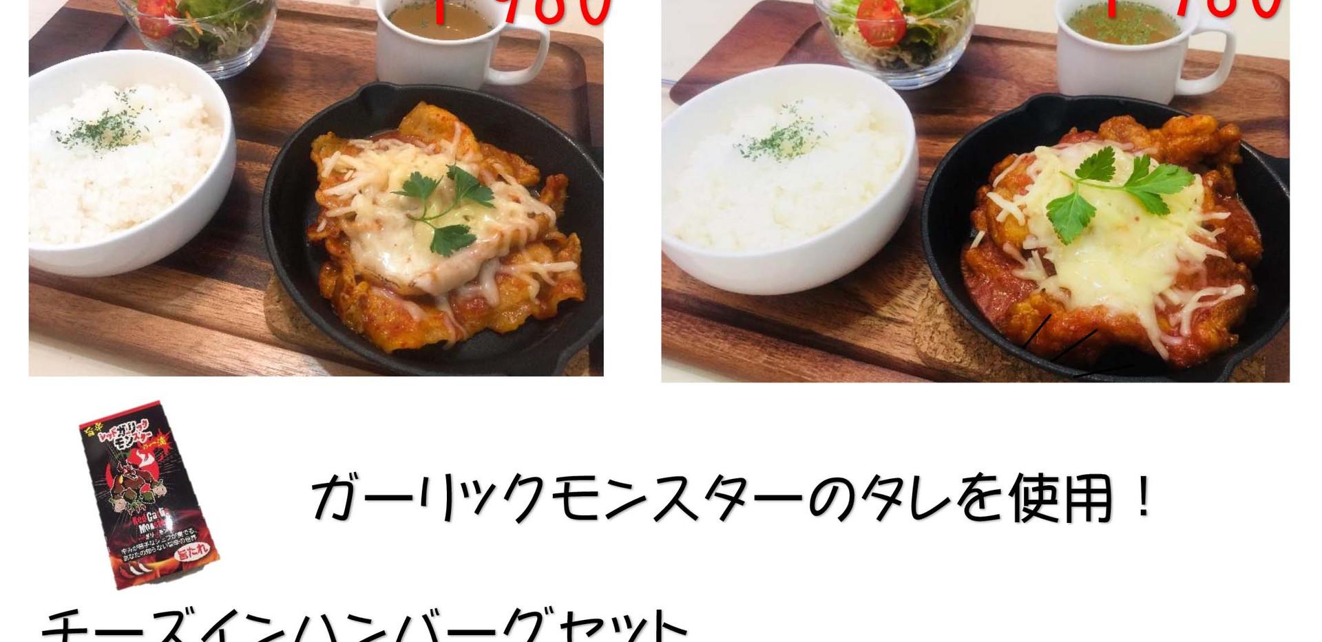 小名浜かんらくヤCaféメニュー-5.jpg
