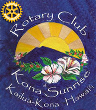 Rotary Club of Kona
