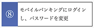 スクリーンショット 2020-04-22 16.06.34.png