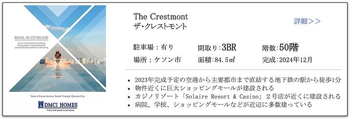 スクリーンショット 2019-07-20 14.34.01.png
