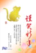 スクリーンショット 2020-01-07 13.35.34.png