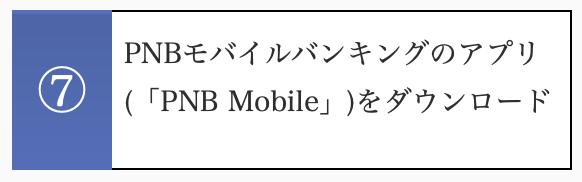 スクリーンショット 2020-04-22 16.06.22.png